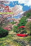 トーハン・DX 庭 フイルム  (2016年版カレンダー) 16-TD-510