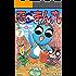忍ペンまん丸 しんそー版(7)【電子限定カラー特典付】 (ぶんか社コミックス)