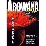 ALOWANA LIVE(6) 2018年 09 月号 [雑誌]: 月刊アクアライフ 増刊