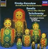 ロシア管弦楽作品集