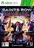 セインツロウ IV ウルトラ・スーパー・アルティメット・デラックス・エディション 【CEROレーティング「Z」】 - Xbox360
