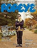 POPEYE (ポパイ) 2012年 01月号 [雑誌]