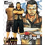 クローズZEROII Flash Back Generation 芹沢多摩雄(山田孝之)