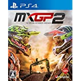 MXGP2 – The Official Motocross Videogame - PS4