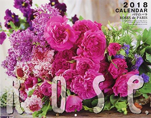 2018カレンダー ローズ パリのバラ ([カレンダー])