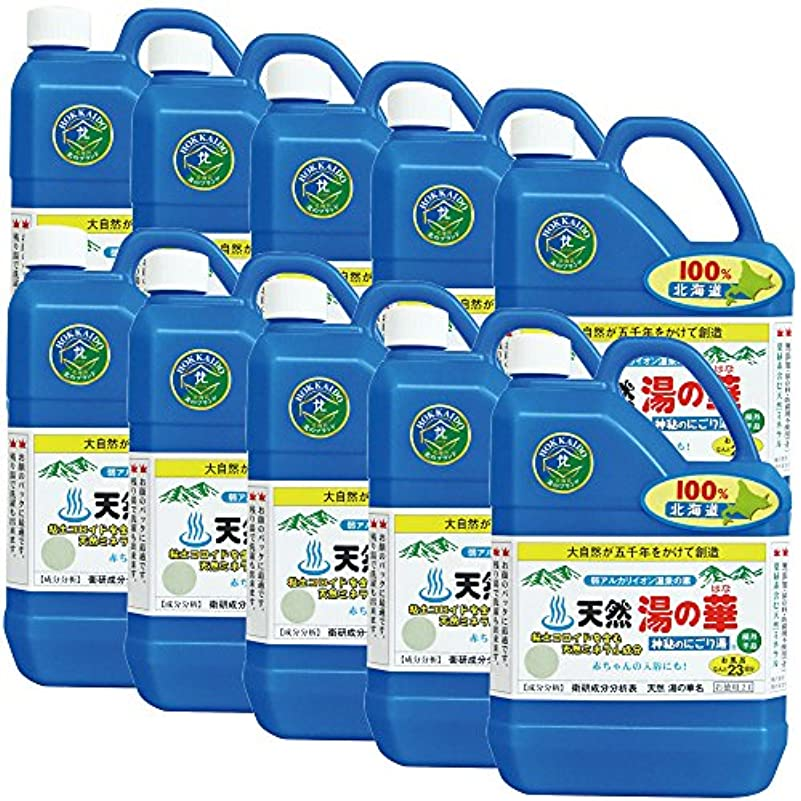 におい誇張する哺乳類天然 湯の華 2L 10本セット