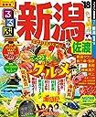 るるぶ新潟 佐渡 039 18 (国内シリーズ)