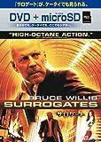 サロゲート DVD+microSDセット[DVD]