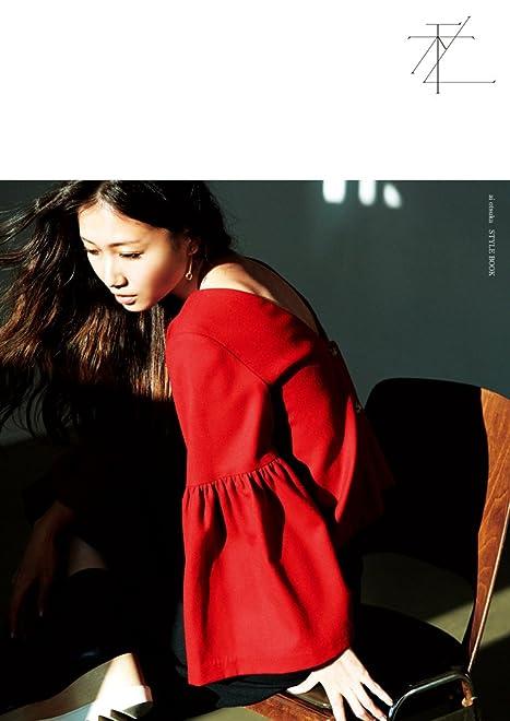私(CD+STYLEBOOK)(初回生産限定盤)