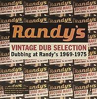 Dubbing at Randys 1969-75 [12 inch Analog]