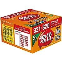 プレジール 互換インクカートリッジ CANON 5色セット(ブラック・シアン・マゼンタ・イエロー・グレー) 増量 BCI-321+320/5MP PLE-ZCB3215P