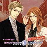 BROTHERS CONFLICT キャラクターCD(6) with光&右京