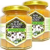ハニーマザー マヌカハニー 250g×2個 セット 非加熱・100%純粋天然はちみつ ニュージーランド産