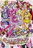 スイートプリキュア♪ 【DVD】 Vol.16
