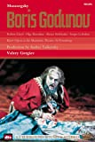Boris Godunov/ [DVD] [Import]