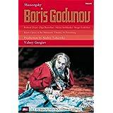 Boris Godunov/ [DVD] [Import]