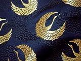 京西陣・金襴 生地 青海波水文地に鶴(艶紺) (金らん 生地 金襴布 和布 和生地 和柄生地 和柄 和風)