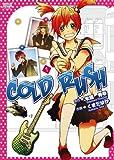 COLD RUSH 1