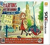 レベルファイブプラットフォーム:Nintendo 3DS発売日: 2017/7/20新品: ¥ 4,800¥ 3,9186点の新品/中古品を見る:¥ 3,918より