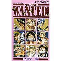 WANTED 尾田 栄一郎短編集 (ジャンプコミックス)