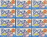丸川製菓 ソーダマーブルガム 6粒×33個