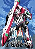 TVシリーズ 交響詩篇エウレカセブン Blu-ray BOX2 (特装限定版)
