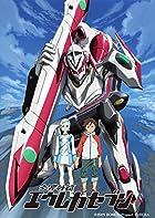 TVシリーズ 交響詩篇エウレカセブン Blu-ray BOX2(特装限定版)