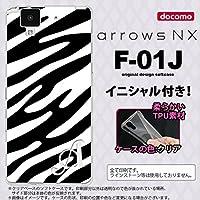 F01J スマホケース arrows NX ケース アローズ エヌエックス イニシャル ゼブラ柄 白×黒 nk-f01j-tp124ini R