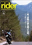 rider (ライダー) Vol.18 [雑誌] (オートバイ 2018年7月号臨時増刊)