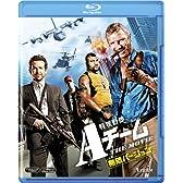 特攻野郎Aチーム THE MOVIE(無敵バージョン) [Blu-ray]