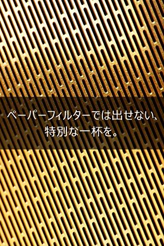 cores『ゴールドフィルターC285』