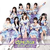 ピュアリーモンスターのピュアモンラジオ DJCD vol.2