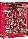 【Amazon.co.jp・公式ショップ限定】HKT48全国ツアー ~全国統一終わっとらんけん~番外編 in 台北&香港 [Blu-ray]