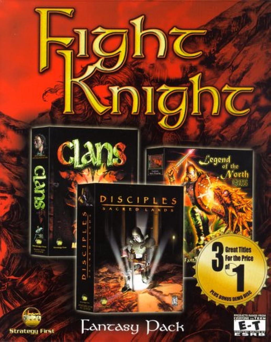 噴出する延期する融合Fight Knight (Tri-Pack) (輸入版)