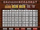 銀星囲碁19_02