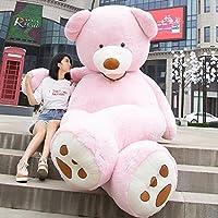 HYAKURIぬいぐるみ 特大 くま/テディベア  可愛い熊 動物 大きい/巨大 くまぬいぐるみ/熊縫い包み/クマ抱き枕/お祝い/ふわふわぬいぐるみ (200cm, ピンク)