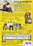 リトル・ミス・サンシャイン [DVD] 画像