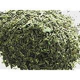 業務用 日本茶/静岡県掛川産 煎茶/あじまろ緑茶(1kg)