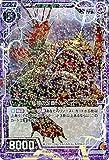 Z/X ゼクス 私掠のガチホモトルペード(レア) 神域との邂逅(B16)/B16-076/R