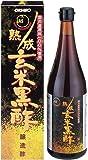 オリヒロ 熟成玄米黒酢(JAS)