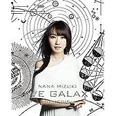 NANA MIZUKI LIVE GALAXY -GENESIS- [Blu-ray]
