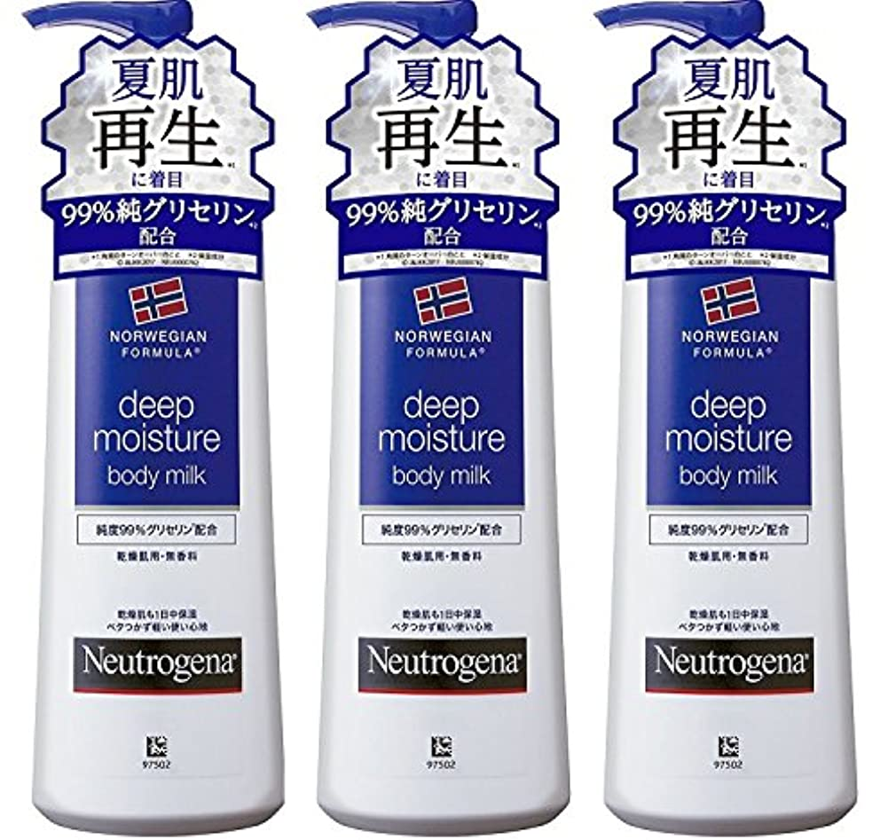 一般化する十規制Neutrogena(ニュートロジーナ) ノルウェーフォーミュラ ディープモイスチャー ボディミルク250mL×3セット