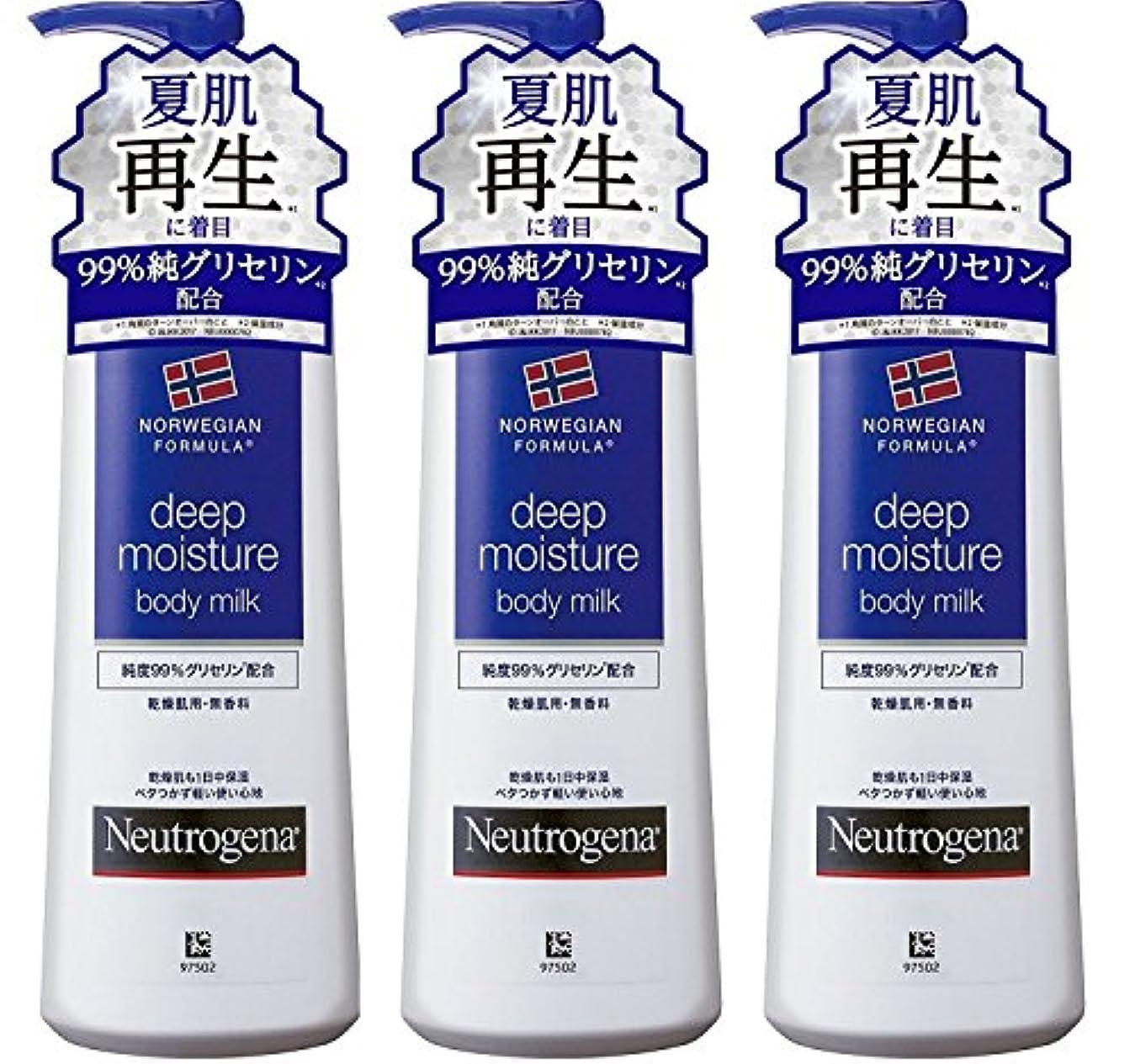 ダウン電気陽性和Neutrogena(ニュートロジーナ) ノルウェーフォーミュラ ディープモイスチャー ボディミルク250mL×3セット