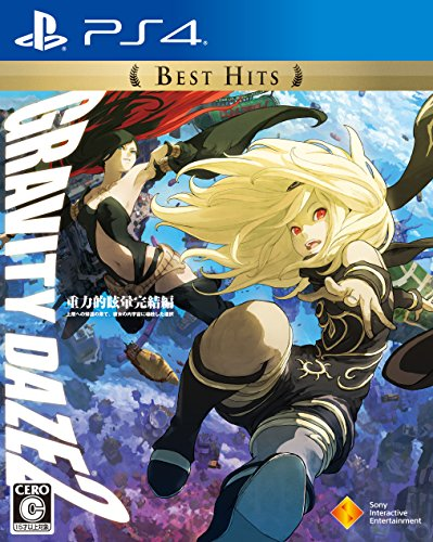 【PS4】GRAVITY DAZE 2 Best Hits