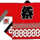 祭りはっぴ [帯?手拭い付き] 輪つなぎ柄 11~13才サイズ (赤) KH-20214
