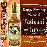 誕生日 プレゼント名入れウイスキー ワイルドターキー スタンダード 700ml wtnb-bd