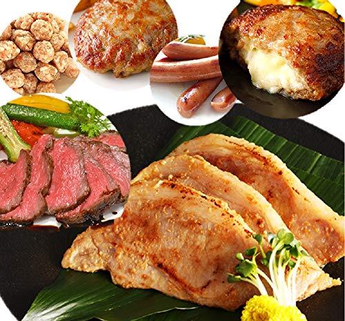 [スターゼン] 福袋 2020 肉屋 選りすぐり福袋 食品 ローストビーフ ハンバーグ 味噌漬け ウインナー 肉 3kg