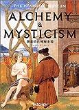 錬金術と神秘主義―ヘルメス学の博物館 (クロッツ・シリーズ) 画像