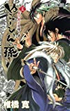 ぬらりひょんの孫 25 (ジャンプコミックス)