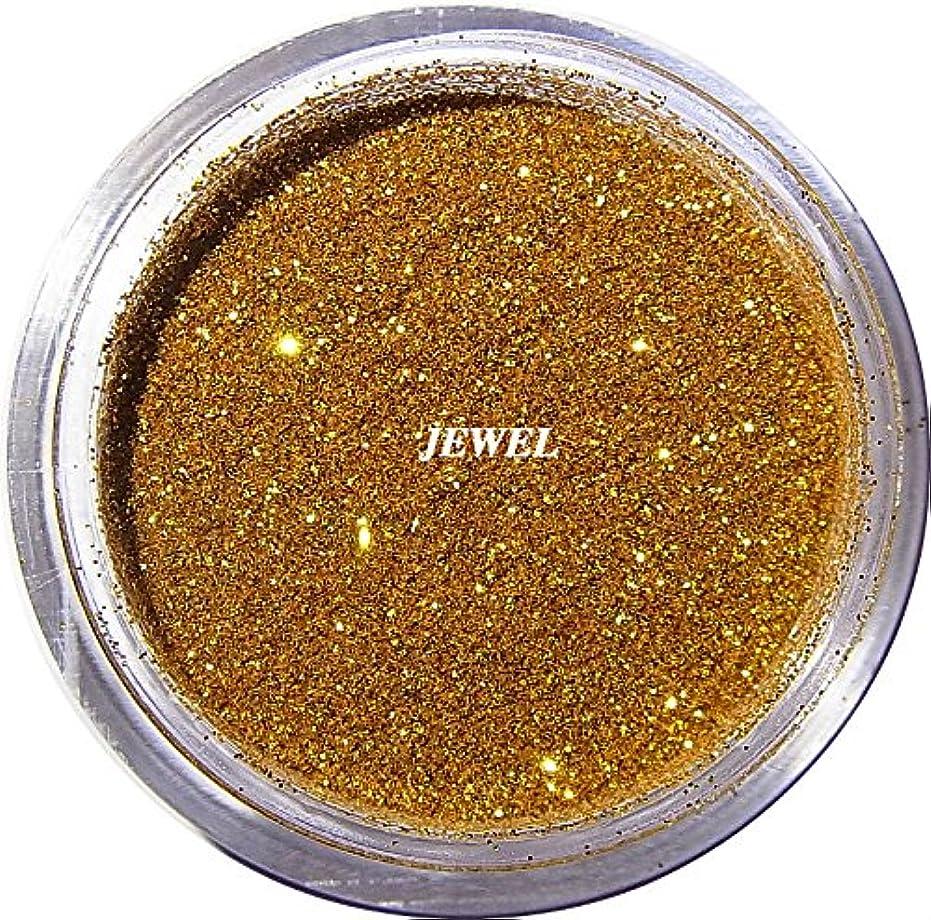 大胆溶かす成分【jewel】 超微粒子ラメパウダー(金/ゴールド) 256/1サイズ 2g入り レジン&ネイル用 グリッター